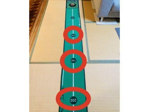 ミスターゴルフ のパターマットには距離が記載