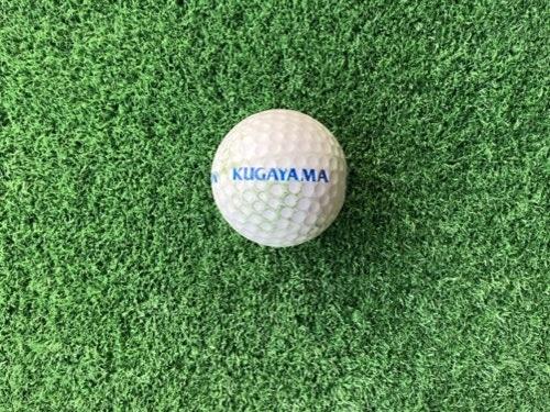 kugayamagolf_ball