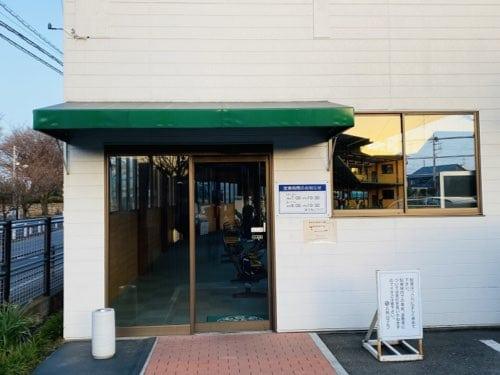 kugayamagolf_entrance2