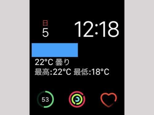 Apple Watch のバッテリーが消耗